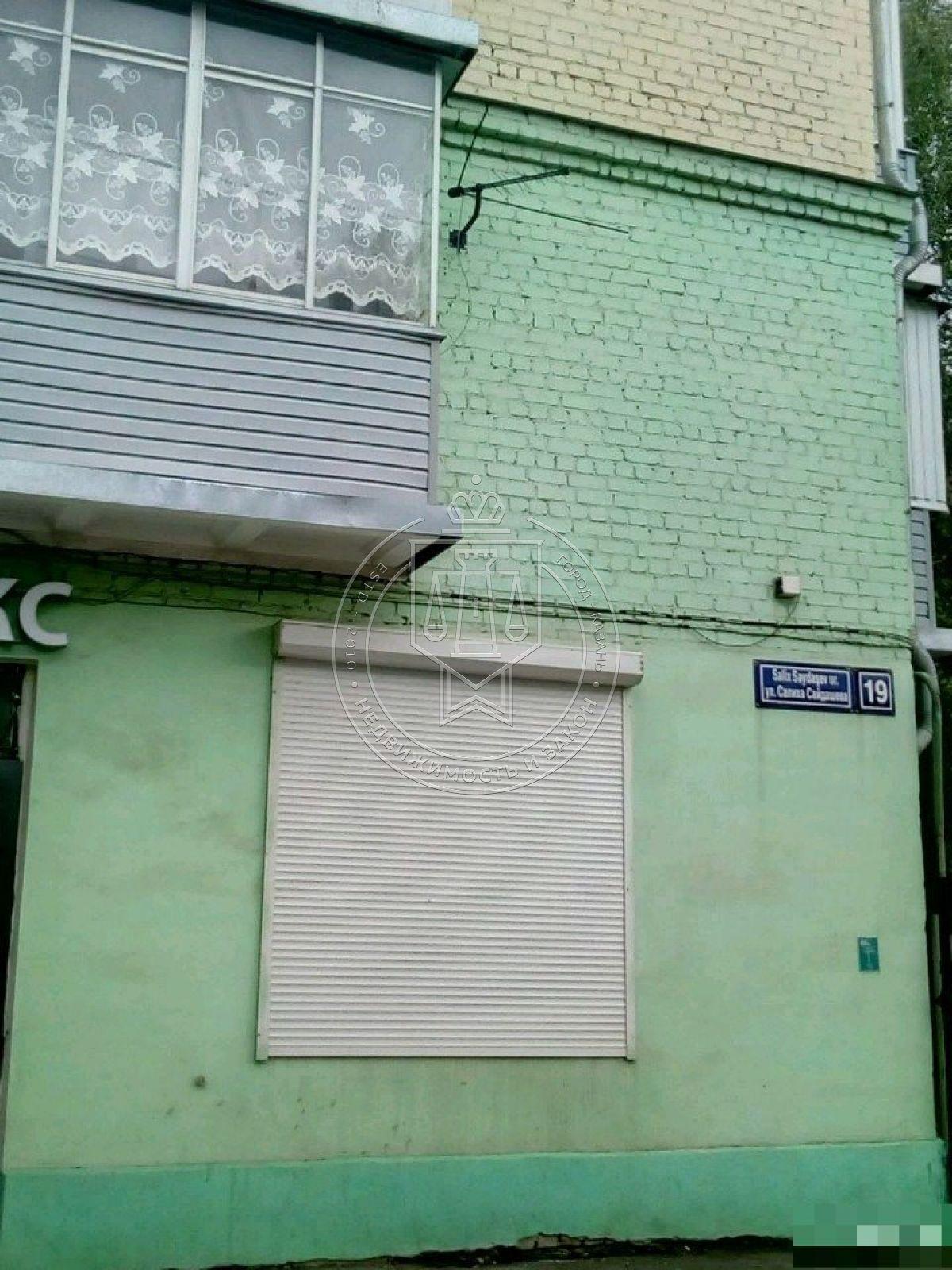 Продажа 2-к квартиры Салиха Сайдашева ул, 19