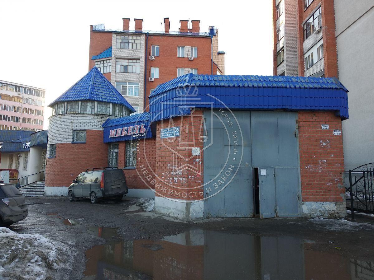 Аренда  помещения свободного назначения Победы пр-кт, 35