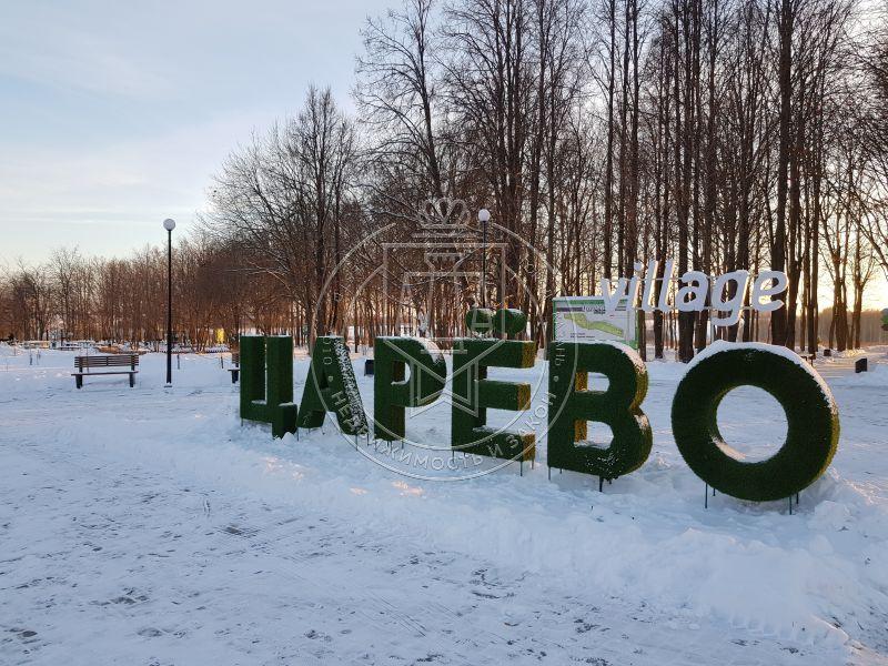 Продажа 1-к квартиры Тукая ул, 3.12