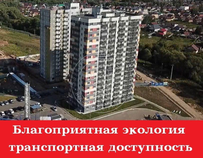 Продажа 3-к квартиры Архитектора Гайнутдинова ул, 14