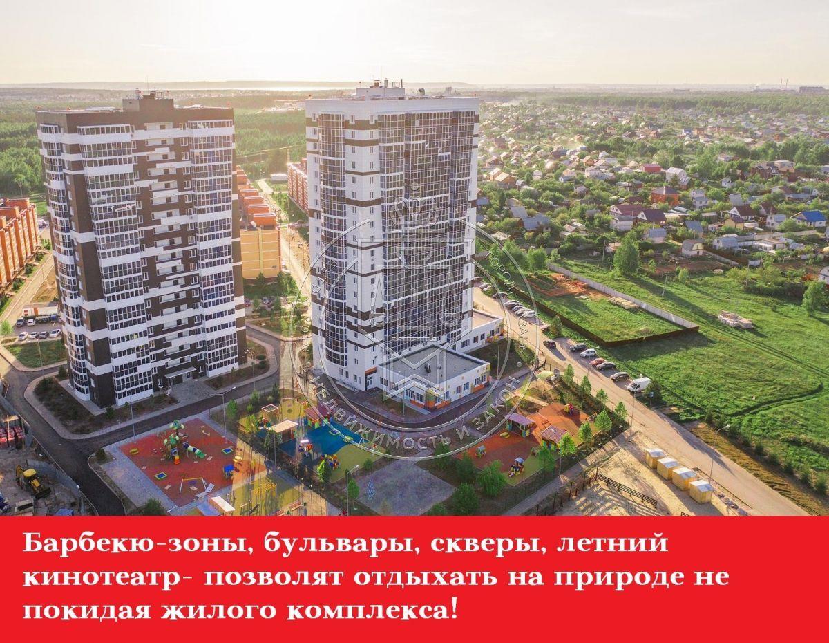 Продажа 2-к квартиры Уютная ул, 1.5