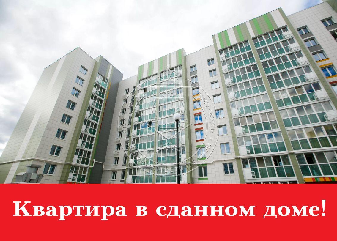 Продажа 2-к квартиры Азата Аббасова ул, 3