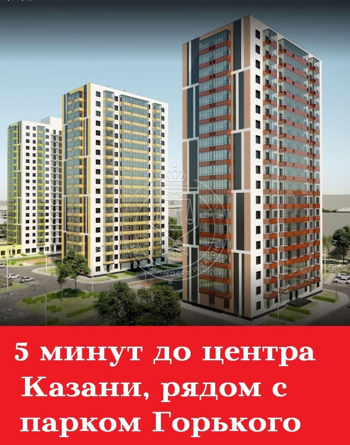 Продажа 1-к квартиры Николая Ершова ул, 65