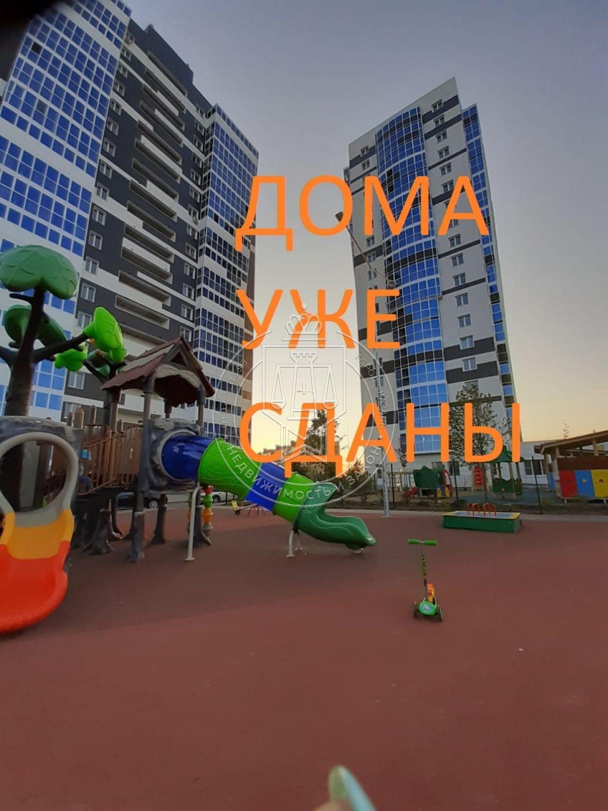 Продажа 3-к квартиры Уютная ул, 1.4
