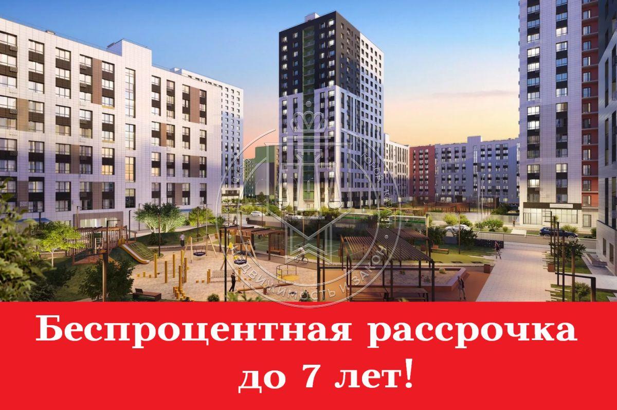 Продажа 1-к квартиры Мира ул, 1.2