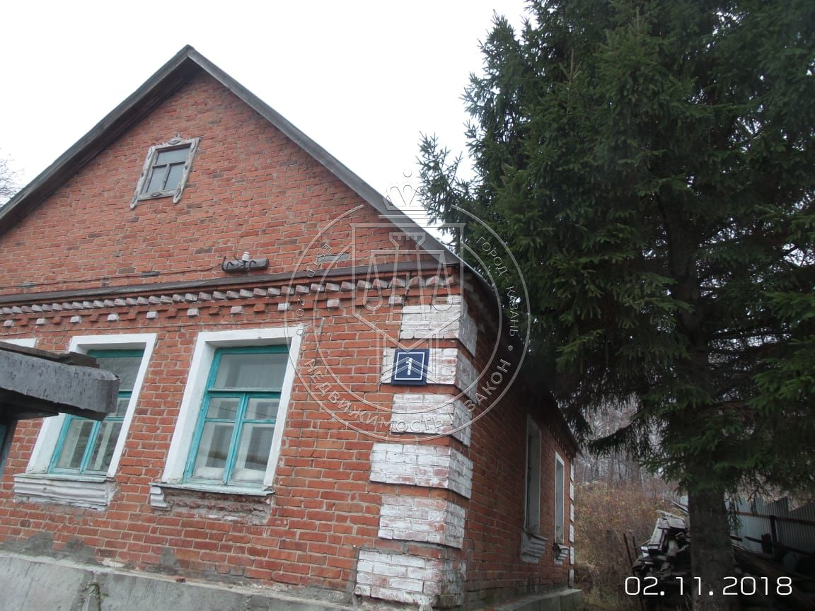 Продажа  дома Набережная