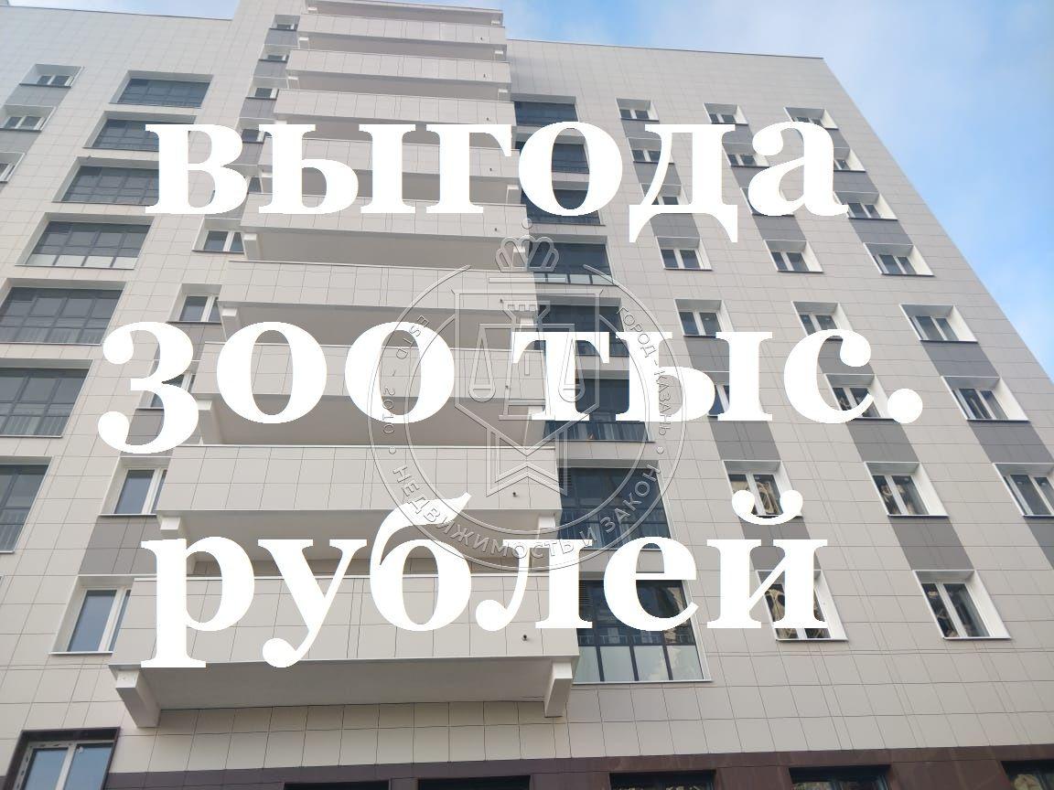 Продажа 2-к квартиры Аделя Кутуя ул, 108