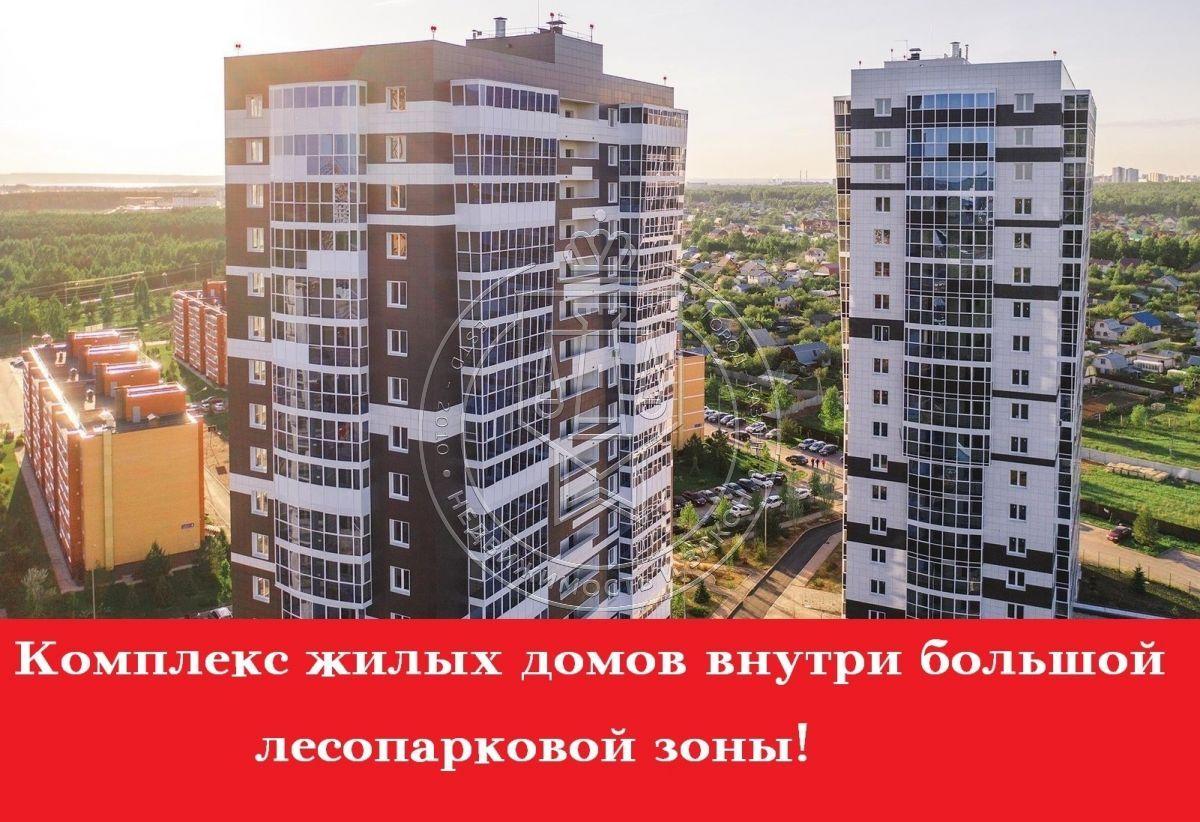 Продажа 3-к квартиры Сиреневая ул, 1