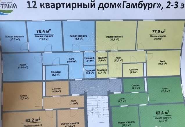 Продажа 2-к квартиры 12 квартал (Куюки), 4