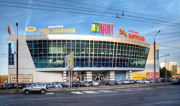 Продажа  помещения свободного назначения Юлиуса Фучика ул, 90