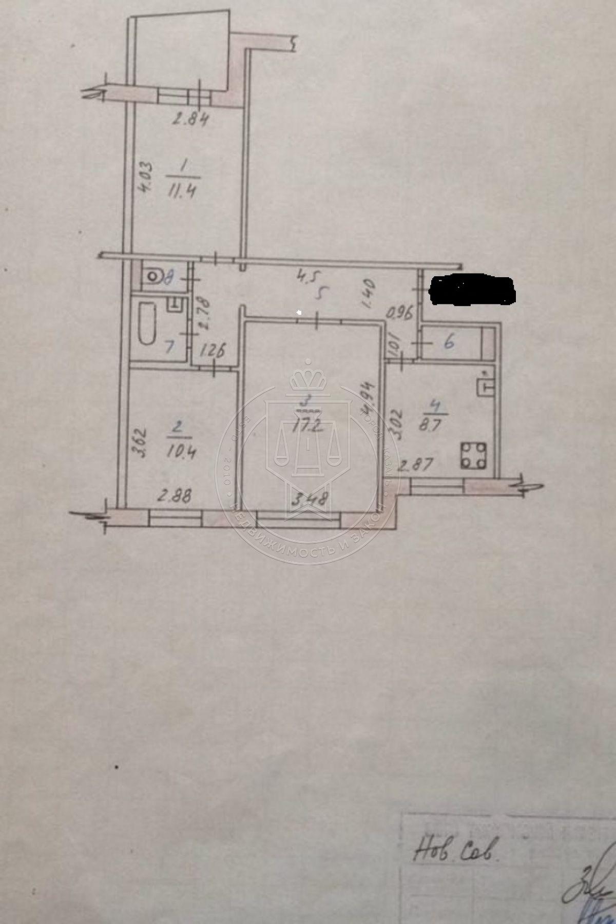 Продажа 3-к квартиры Адоратского ул, 23