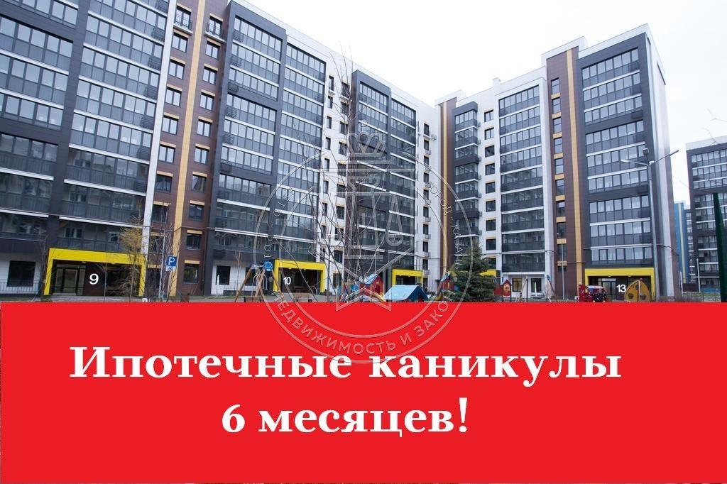 Продажа 3-к квартиры Юнуса Ахметзянова проезд, 8