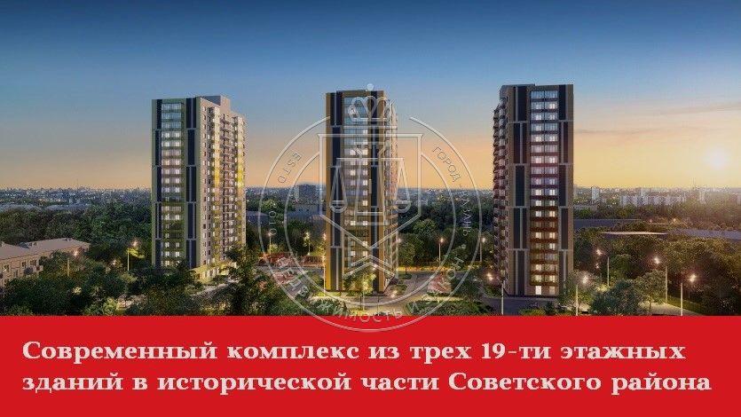 Продажа 3-к квартиры Николая Ершова ул, 65 стр3