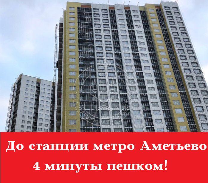 Продажа 2-к квартиры Отрадная ул, 3
