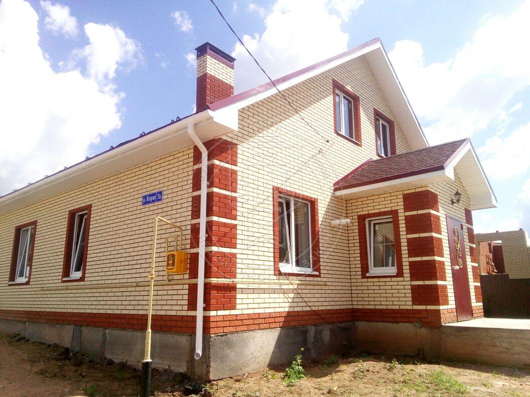 Продажа  дома Ягодная, пос Высокая Гора