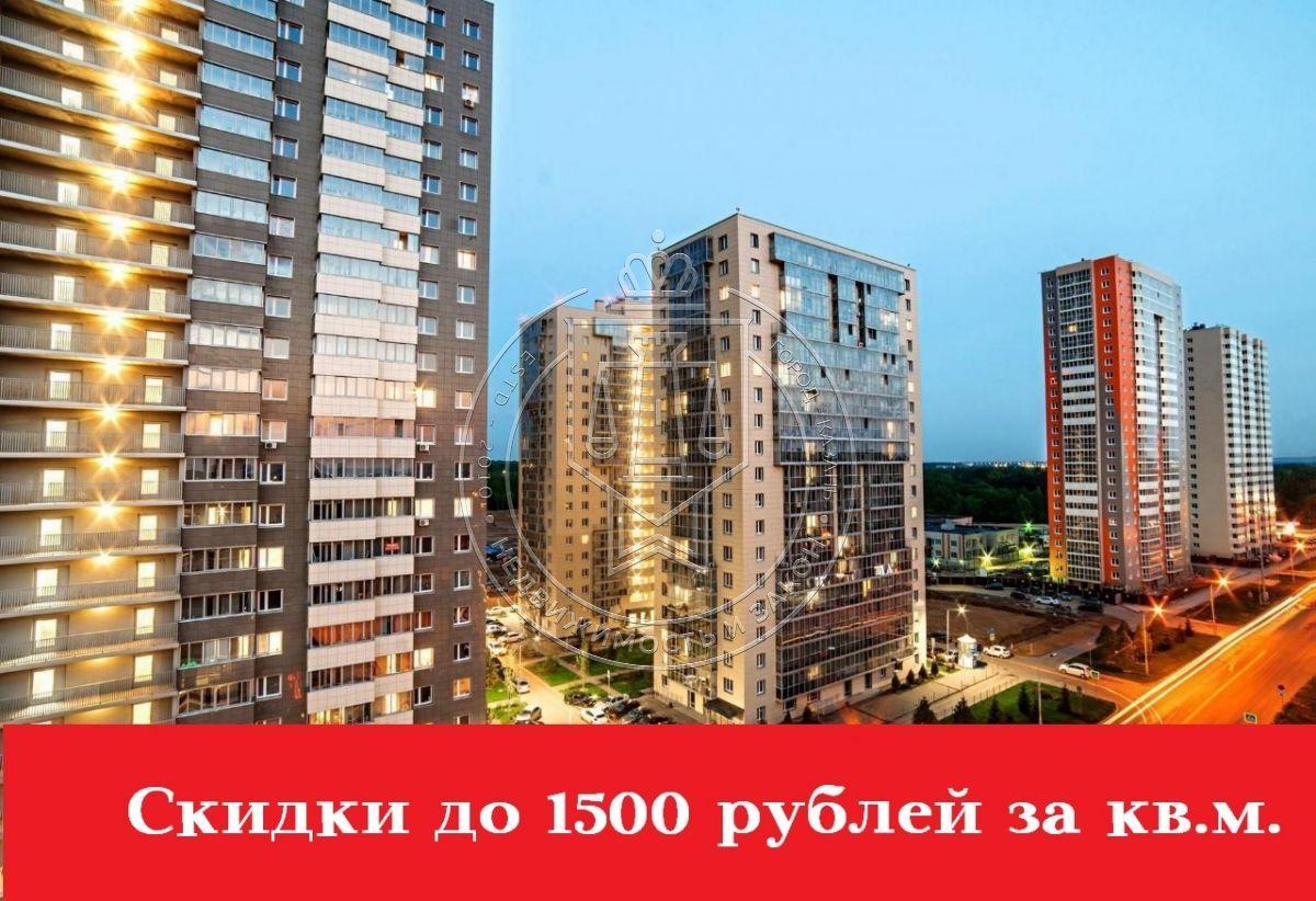 Продажа 2-к квартиры Рауиса Гареева ул, 113