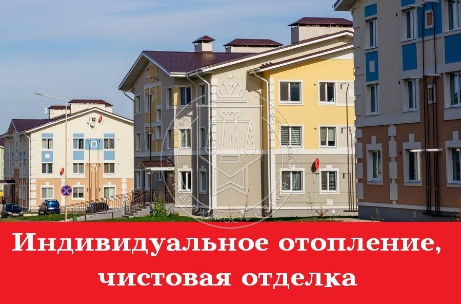 Продажа 2-к квартиры 13-й Квартал ул, 6