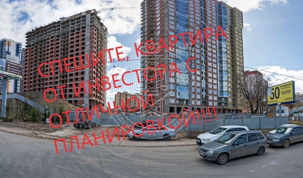Продажа 1-к квартиры Нестеровский Овраг ул, 1