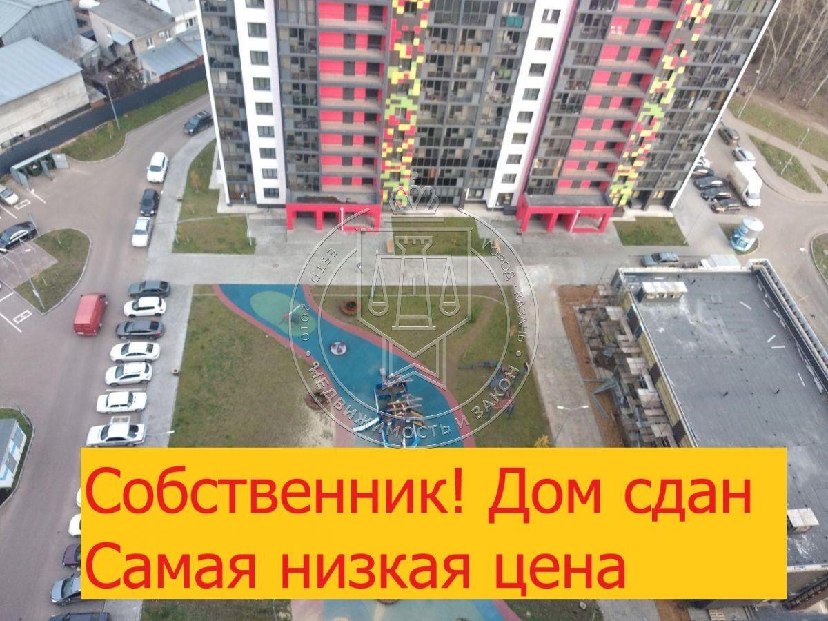 Продажа 2-к квартиры Родины ул, 24б