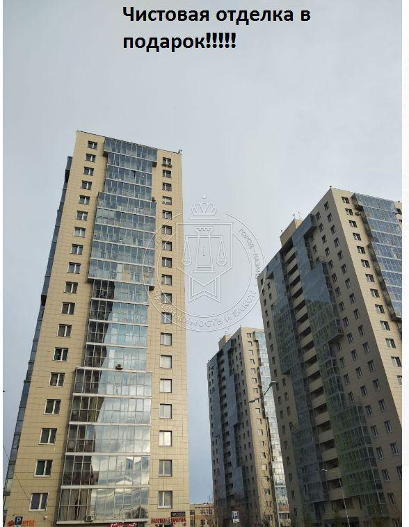 Продажа 1-к квартиры Рауиса Гареева ул, Осина