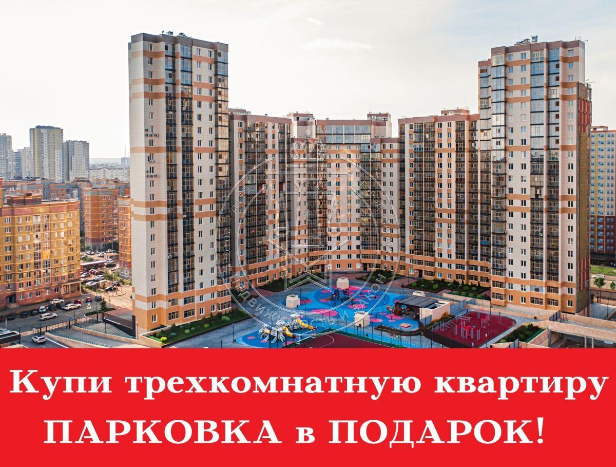 Продажа 3-к квартиры Чистопольская ул, 86/10