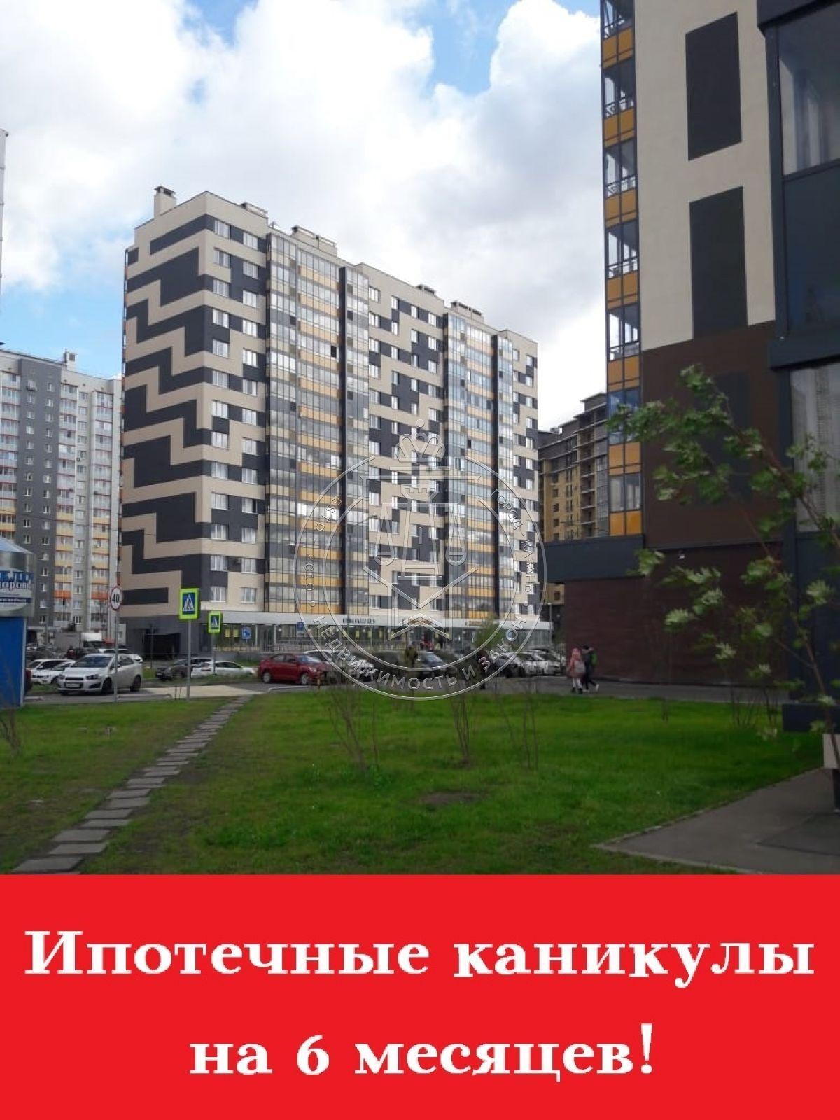 Продажа 3-к квартиры Натана Рахлина ул, 1