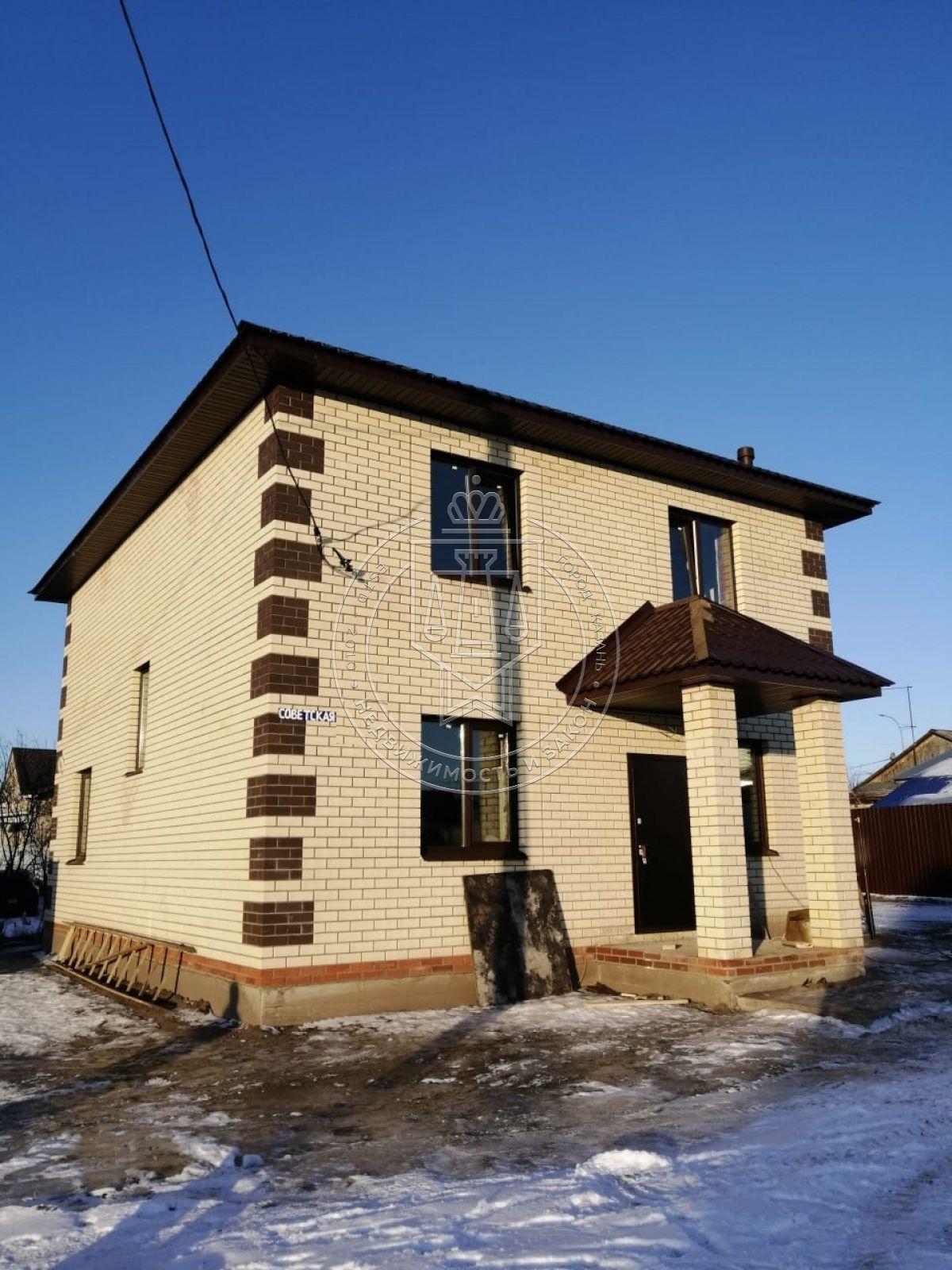 Продажа  дома Советская, 124