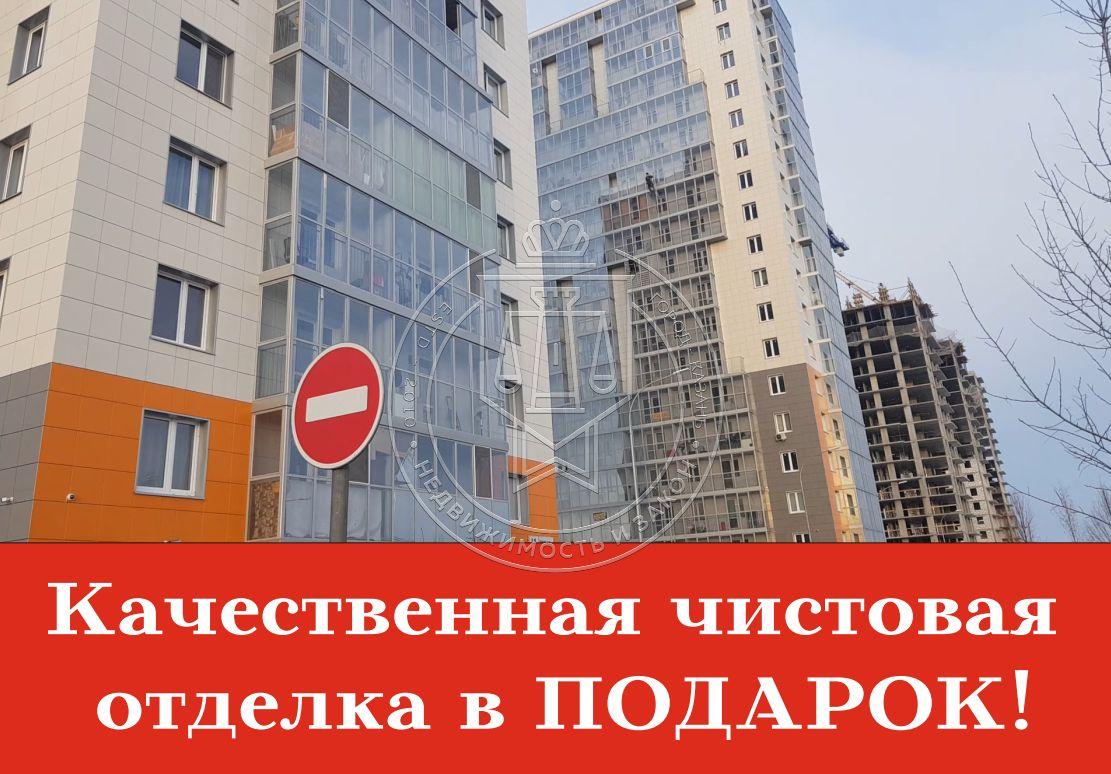 Продажа 2-к квартиры Детский проезд, 1.6