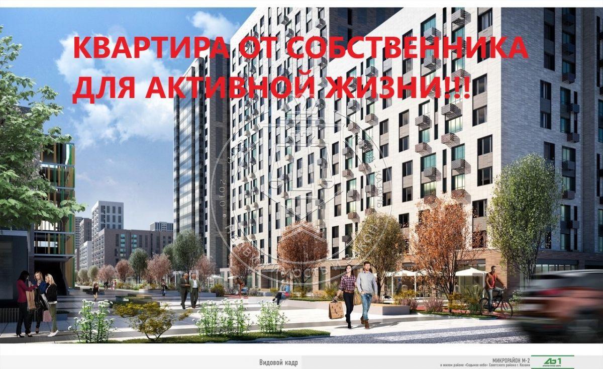 Продажа 2-к квартиры Победы пр-кт, 5.3