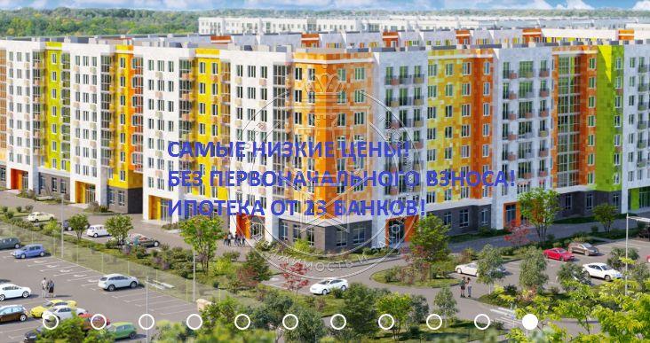 Продажа 1-к квартиры Тэцевская ул, 1
