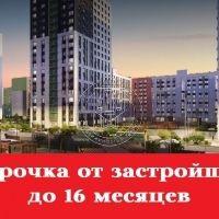 Продажа 1-к квартиры Азата Аббасова ул, 7