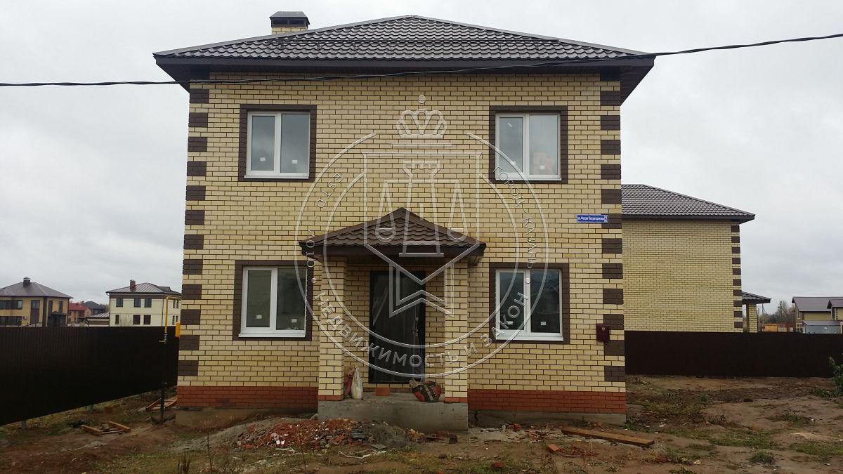 Продажа  дома Фахри Насретдинова, 2