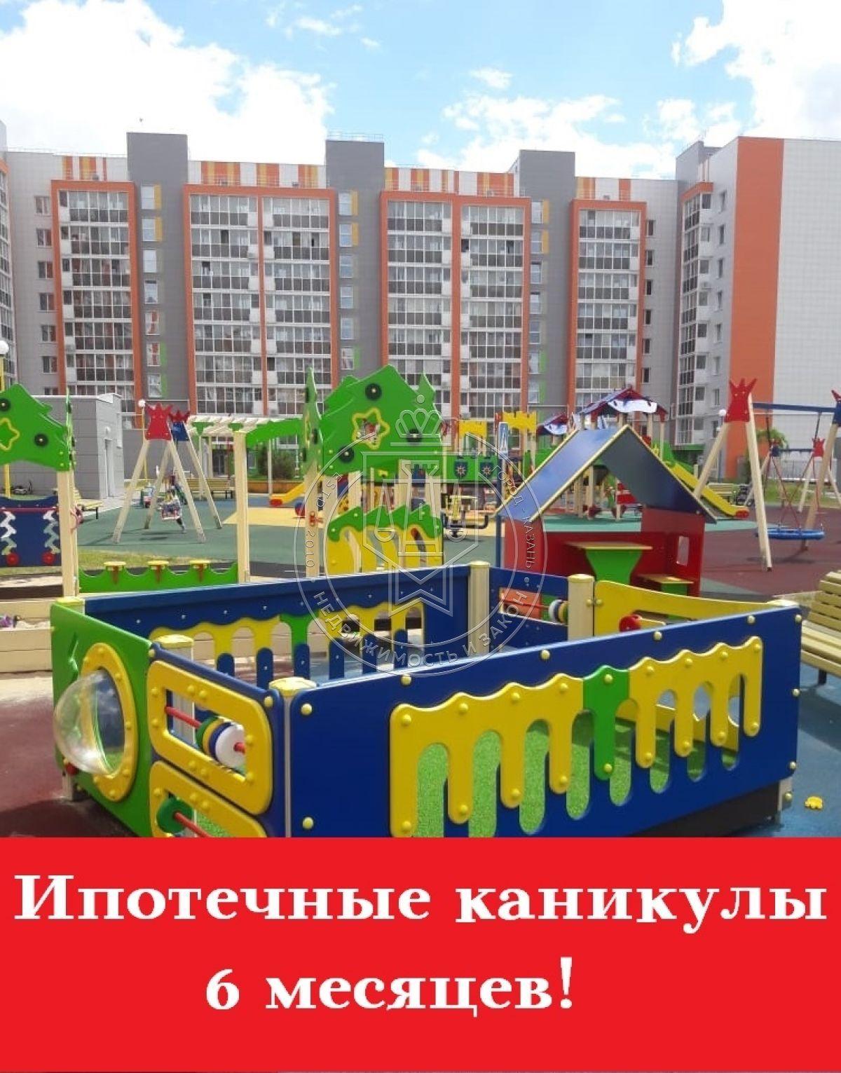 Продажа 3-к квартиры Азата Аббасова ул, 17