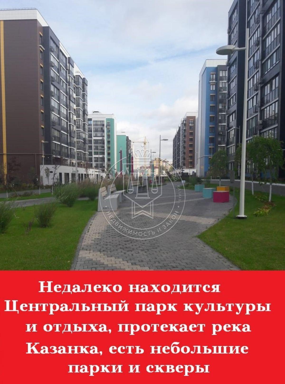 Продажа 3-к квартиры Николая Ершова ул, 14