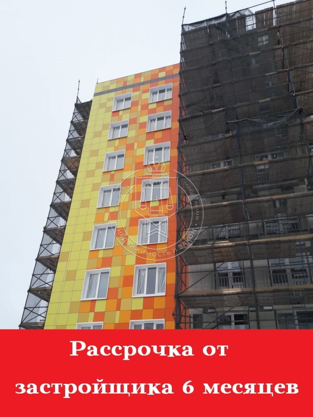 Продажа 2-к квартиры Тэцевская ул, 5
