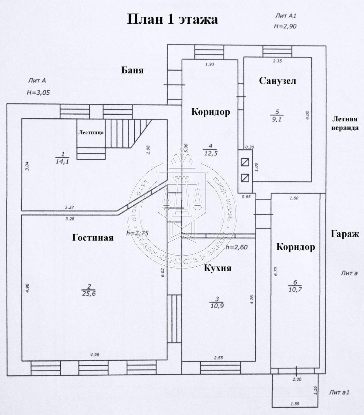 Продажа  дома Паровозников, 18