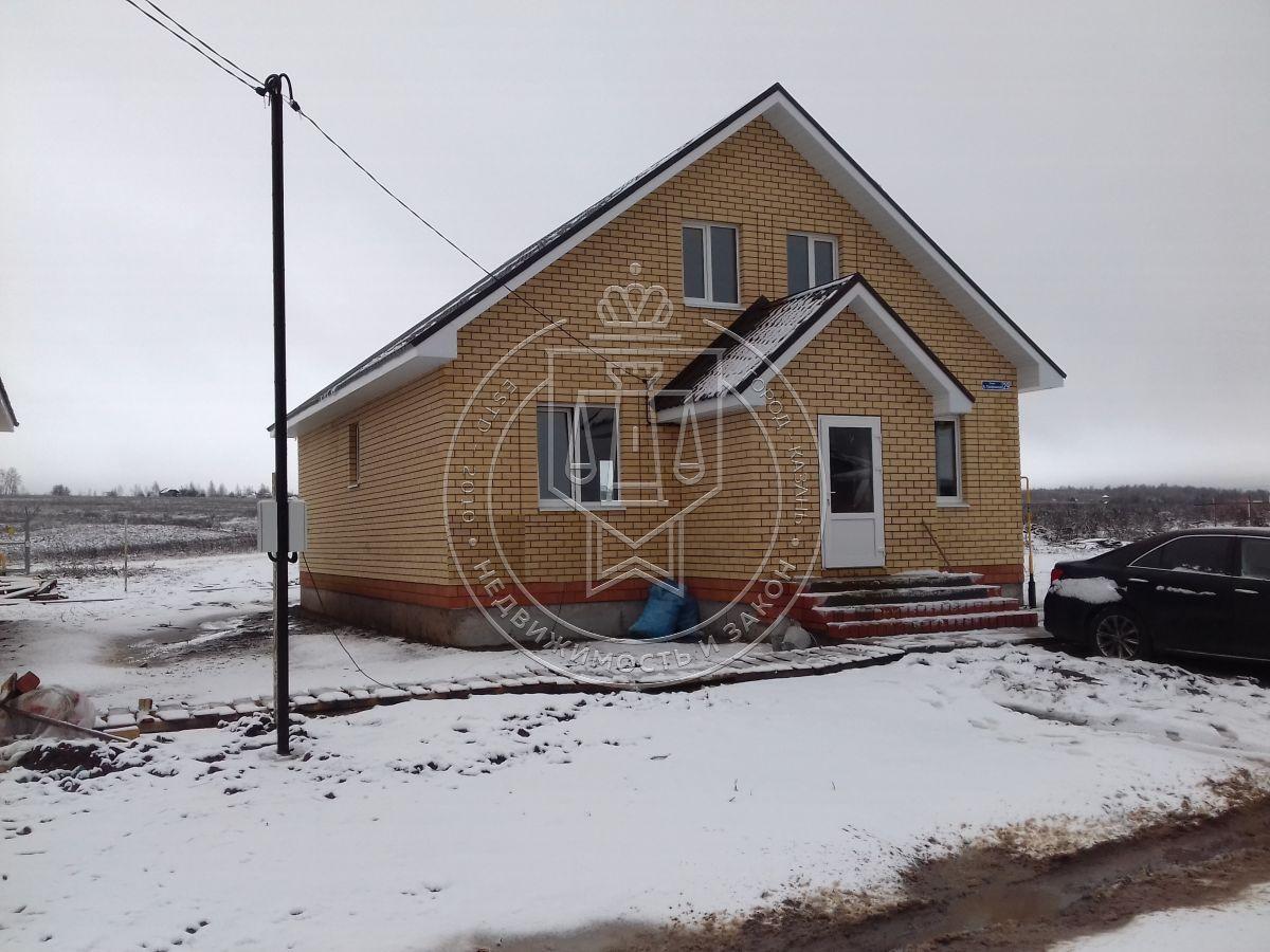 Продажа  дома Трифонова, 29