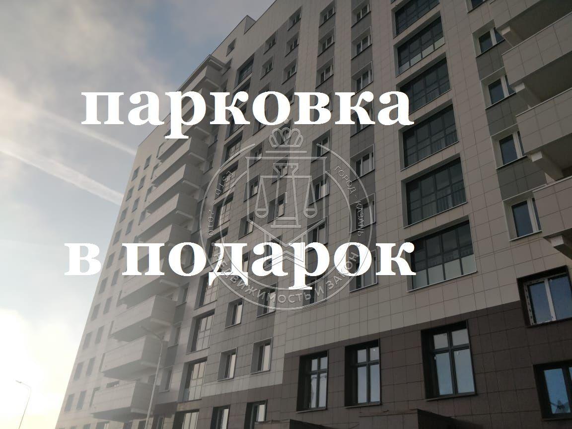 Продажа 3-к квартиры Аделя Кутуя ул, 108
