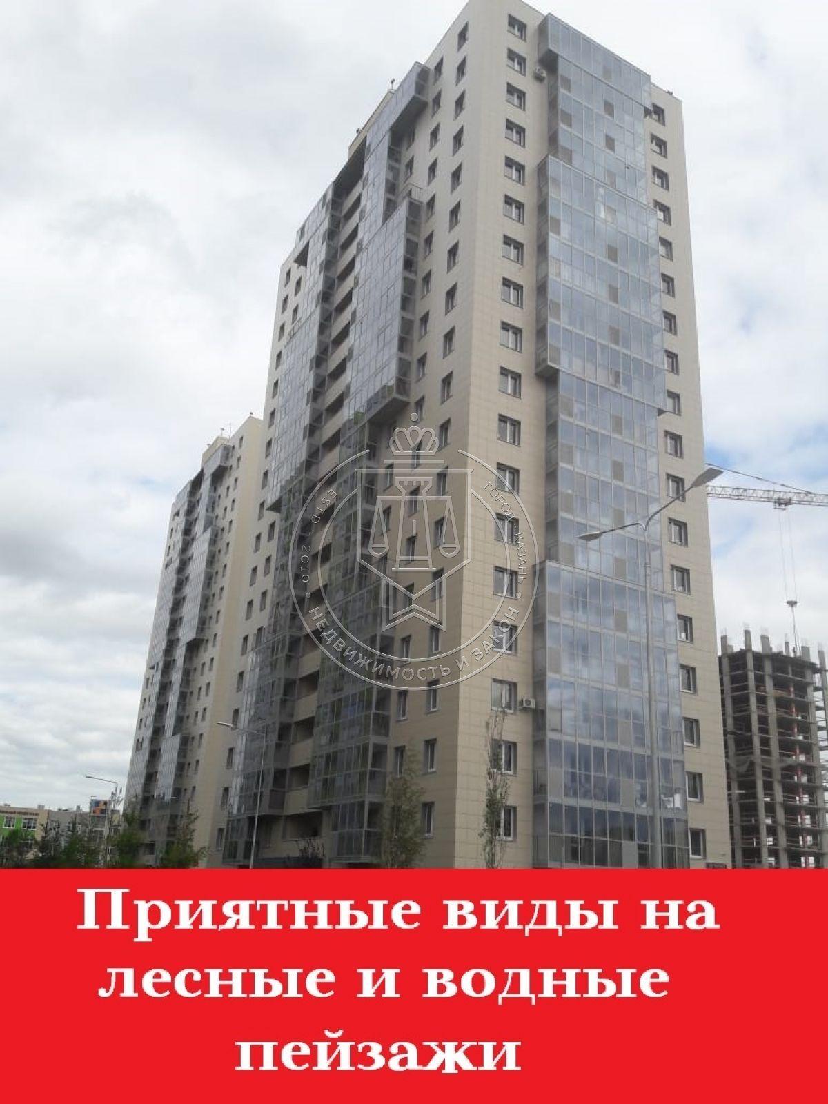 Продажа 2-к квартиры Рауиса Гареева ул, 3.2
