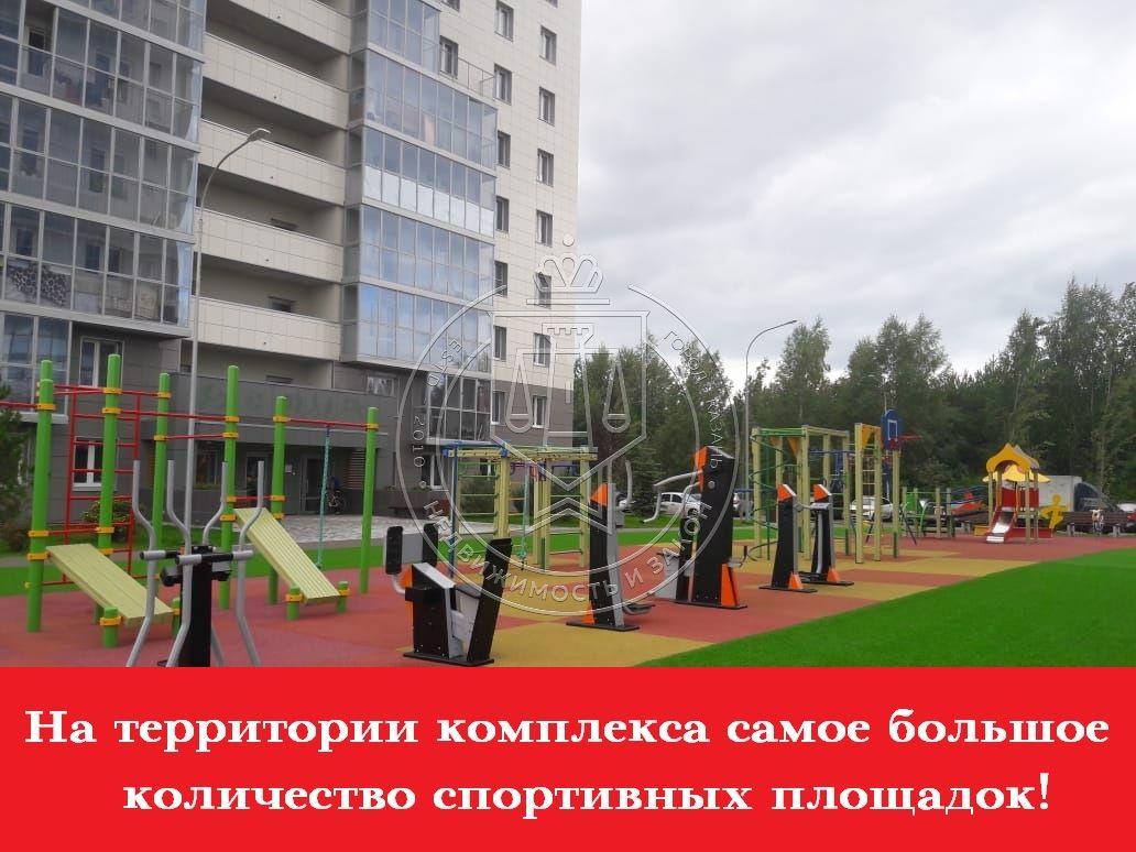 Продажа 1-к квартиры Детский проезд, 1