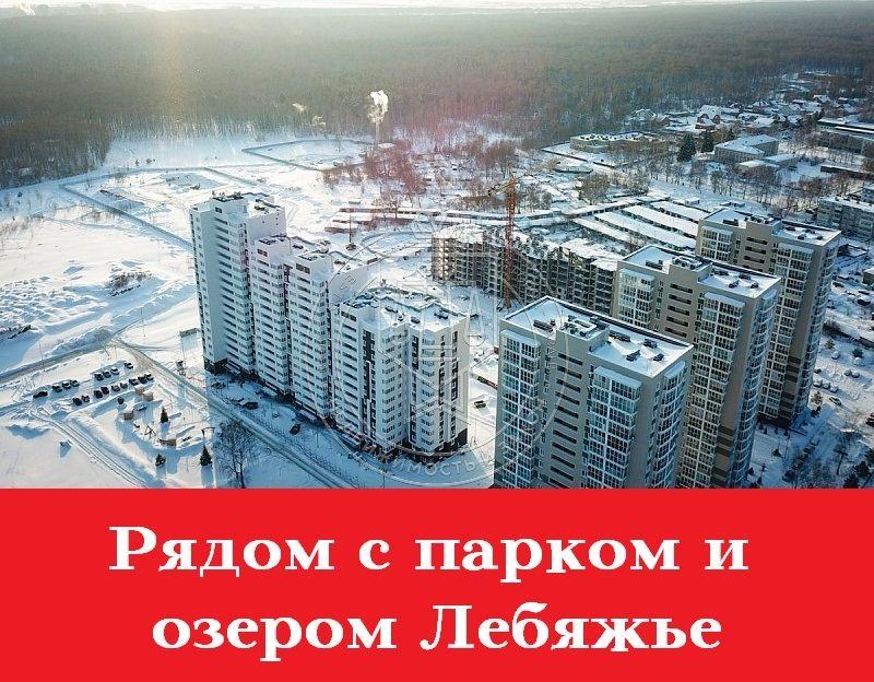 Продажа 1-к квартиры Залесная ул, ****