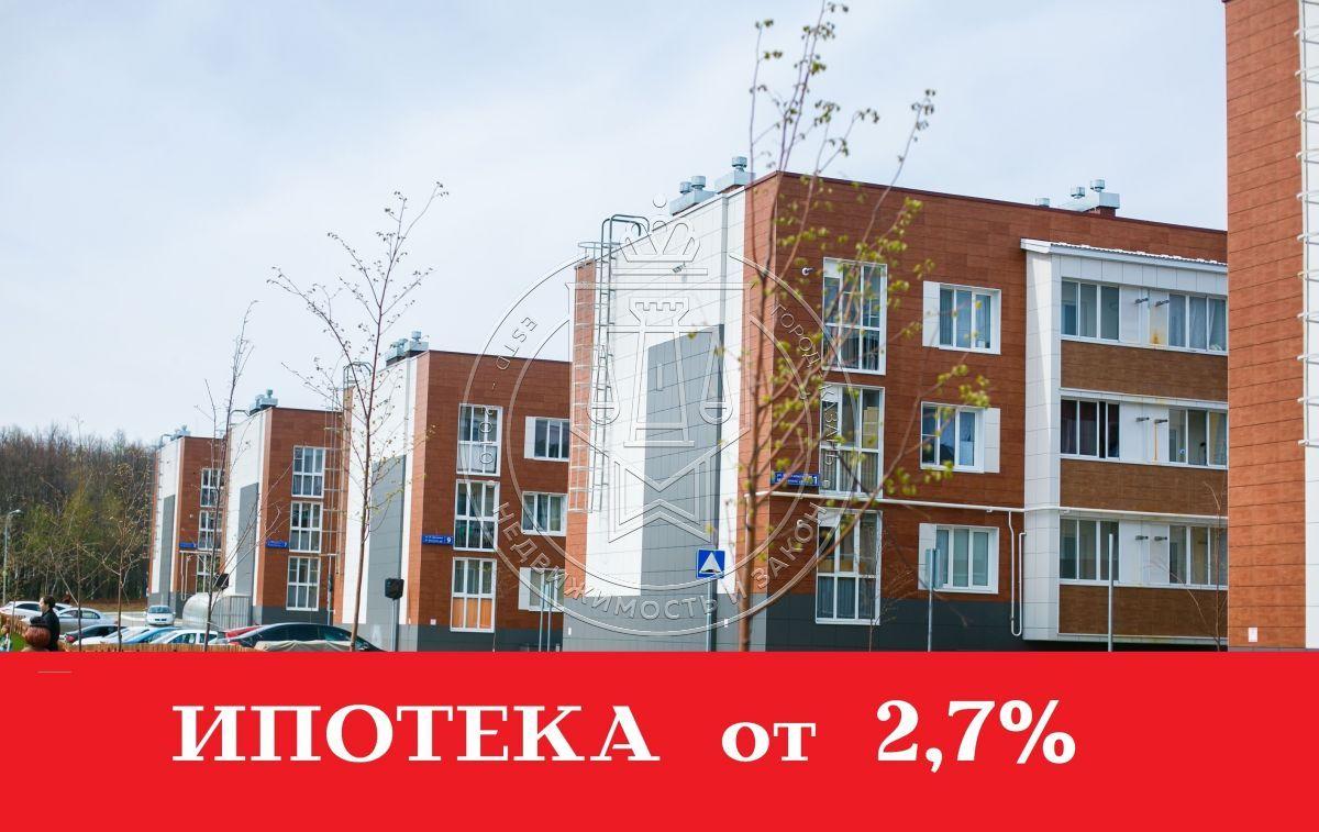 Продажа 1-к квартиры Габдуллы Тукая ул, 4