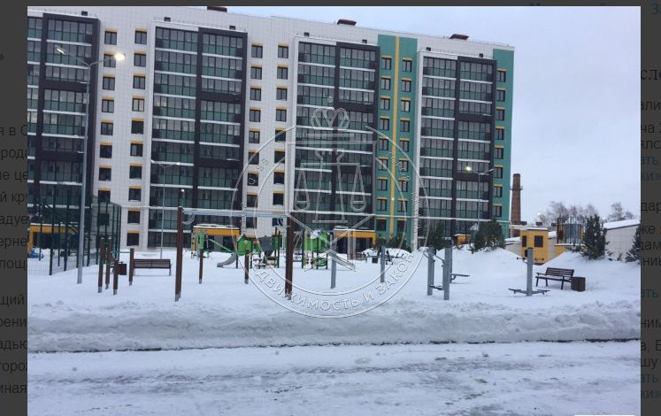 Продажа 2-к квартиры Николая Ершова ул, 6.2