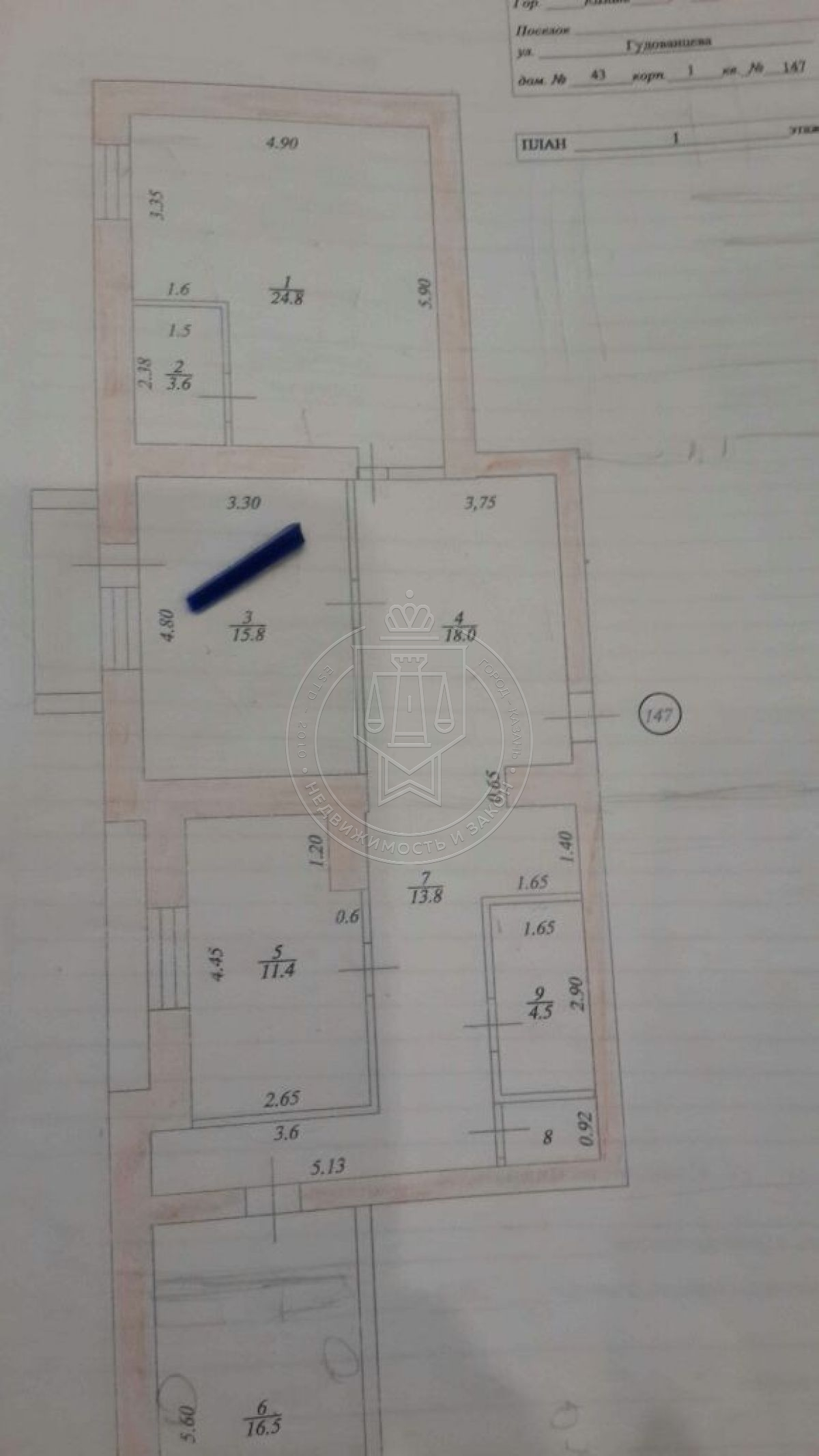 Аренда  помещения свободного назначения Гудованцева ул, 43