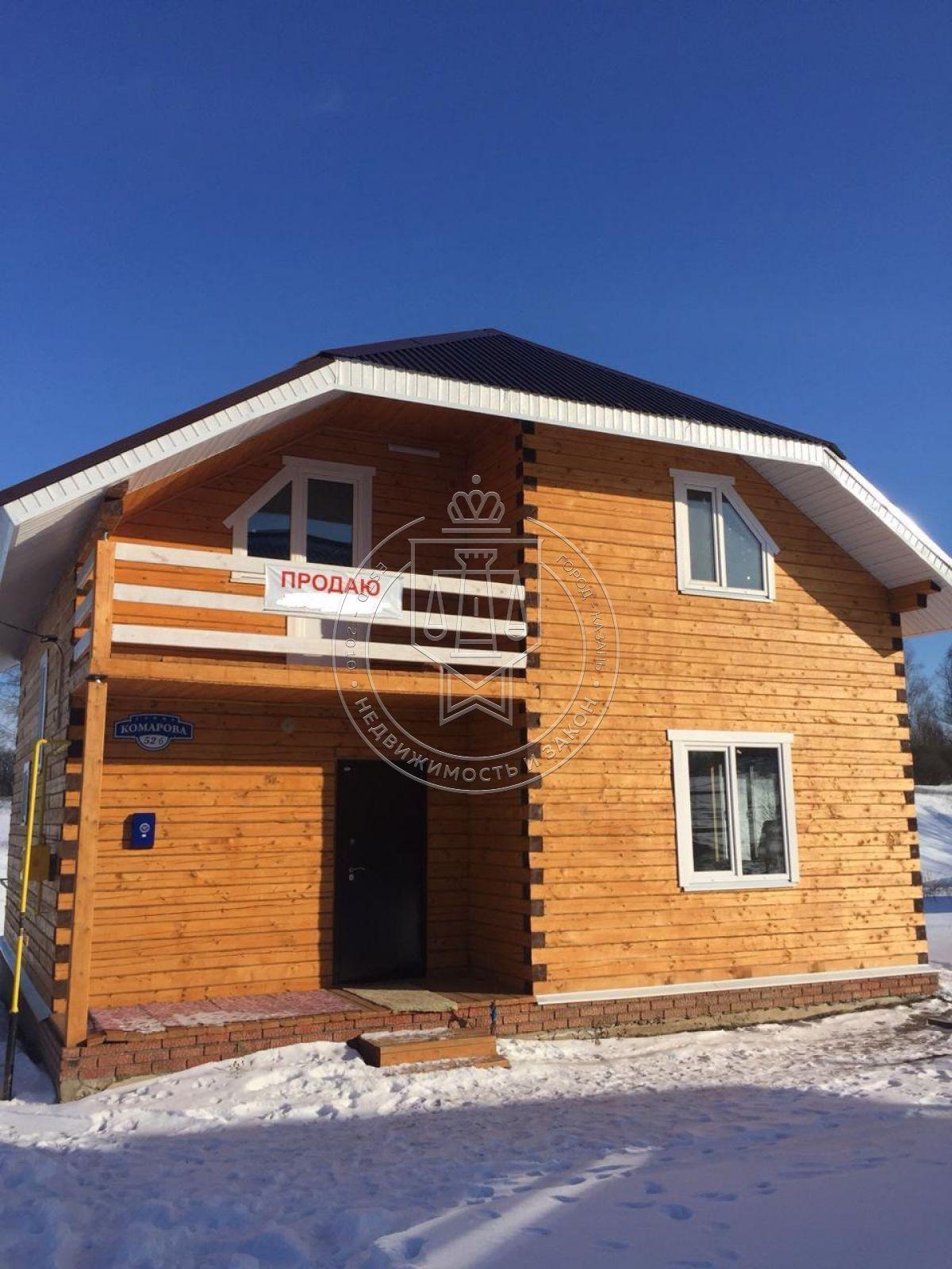 Продажа  дома Комарова , 52 Б