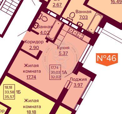 Продажа 1-к квартиры Баки Урманче ул, корпус 4