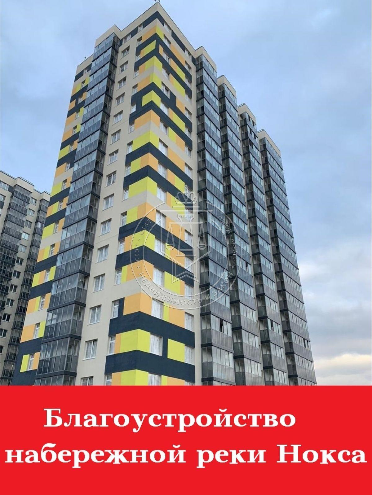 Продажа 2-к квартиры Архитектора Гайнутдинова ул, 26