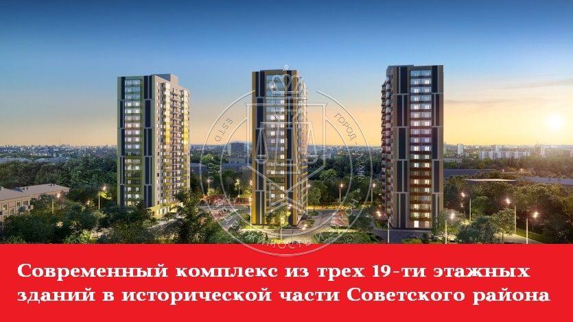 Продажа 3-к квартиры Николая Ершова ул, 1