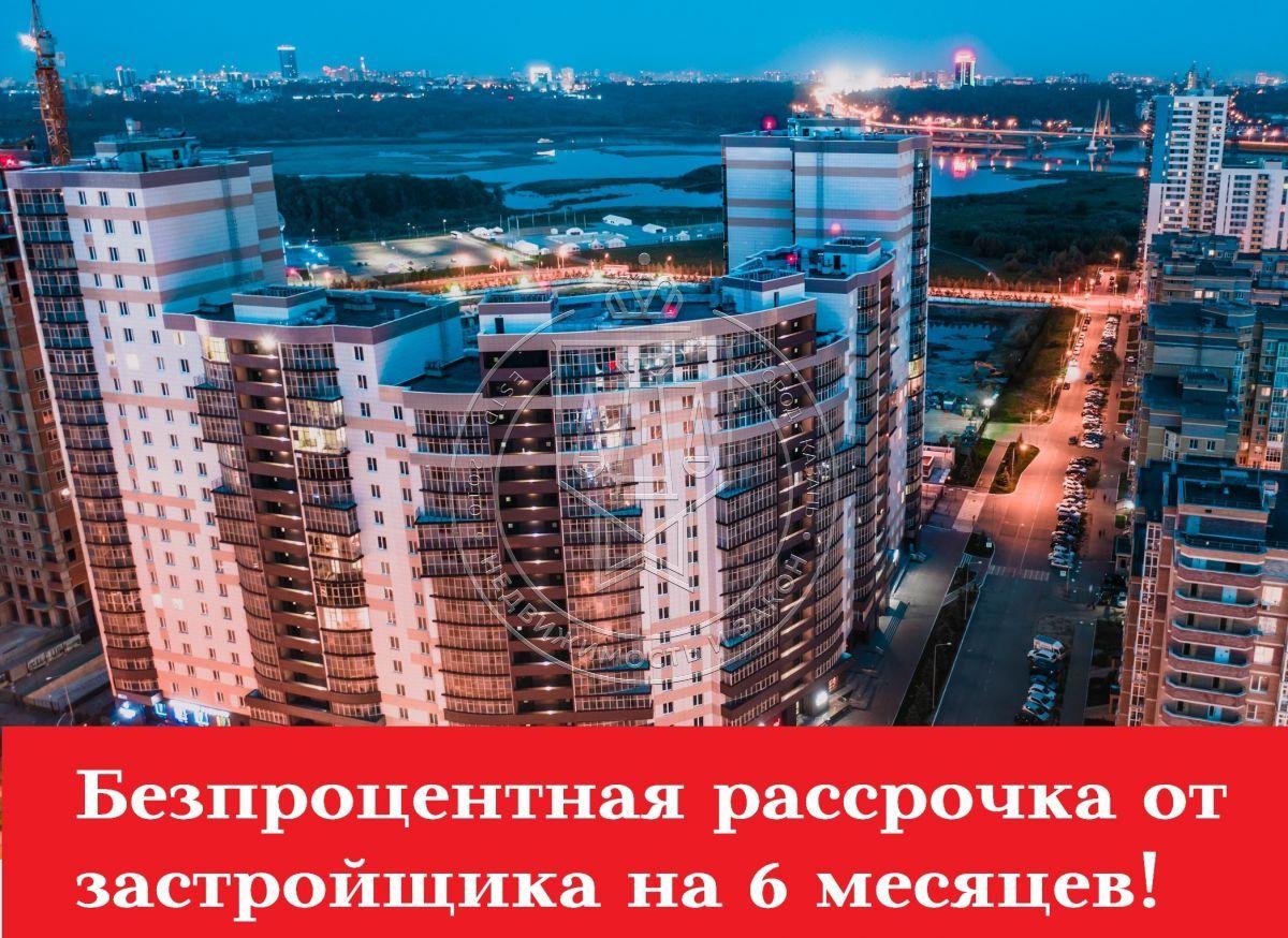 Продажа 3-к квартиры Чистопольская ул, 70/1